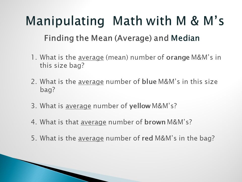 Finding the Mean (Average) and Median 1.What is the average (mean) number of orange M&Ms in this size bag? 2.What is the average number of blue M&Ms i