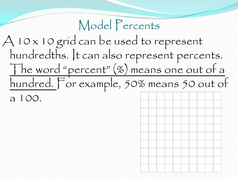 A 10 x 10 grid can be used to represent hundredths.