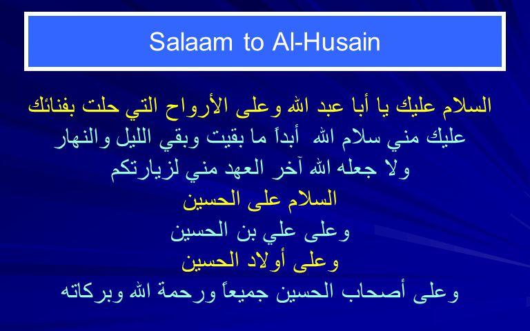 Sanctuary of Al-Husain: Karbala