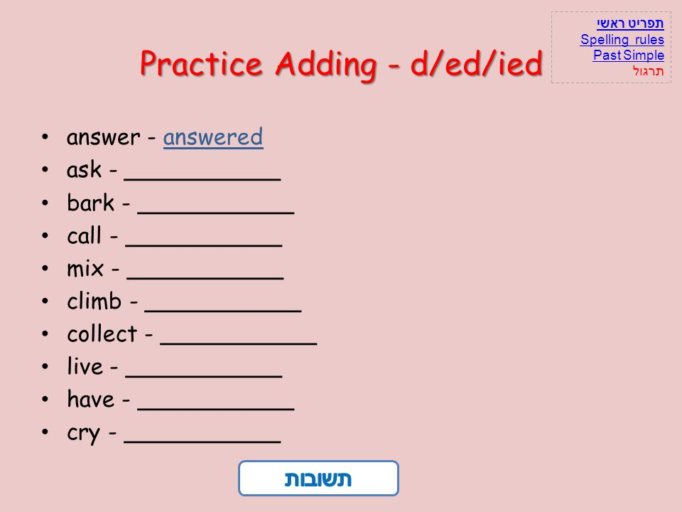 Practice Adding - d/ed/ied answer - answered ask - ___________ bark - ___________ call - ___________ mix - ___________ climb - ___________ collect - _