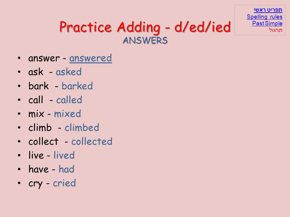 Practice Adding - d/ed/ied ANSWERS answer - answered ask - asked bark - barked call - called mix - mixed climb - climbed collect - collected live - li