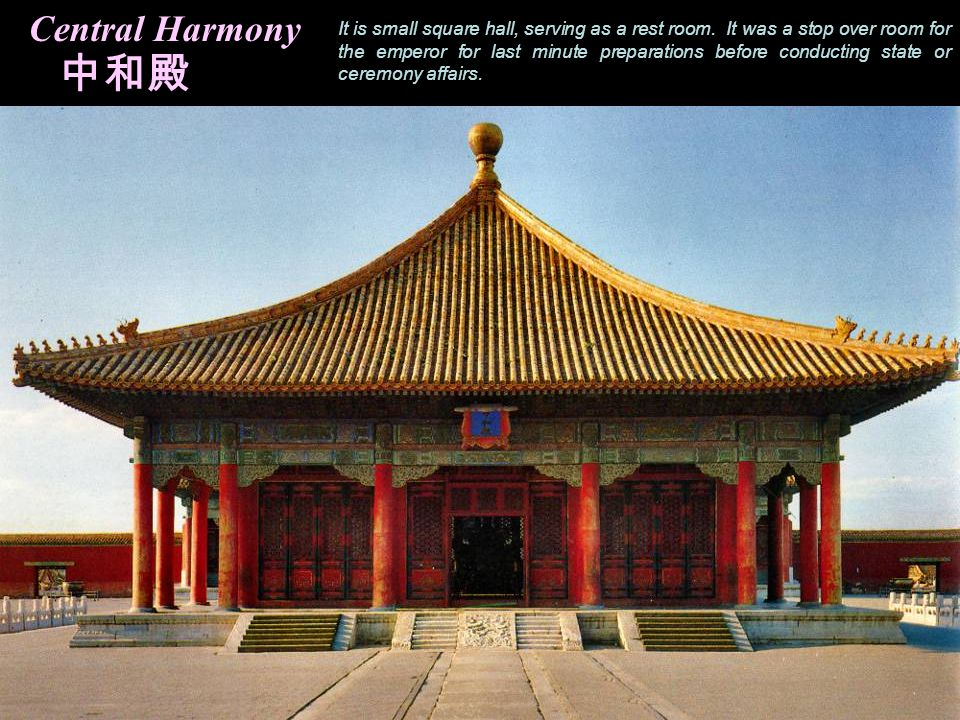 Supreme Harmony It is the largest timber frame building in China.