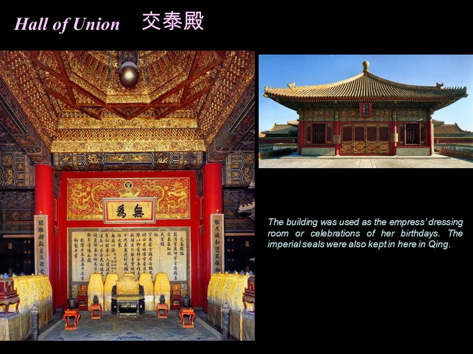 Palace of Heavenly Purity In early Qing Dynasty and Ming Dynasty, it is here that the emperor conducted the day-to- day affairs.