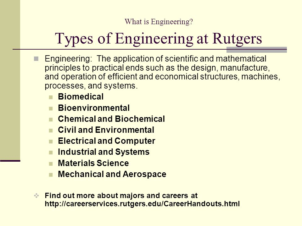What is Engineering.Salaries (2) Non-Engineering vs.