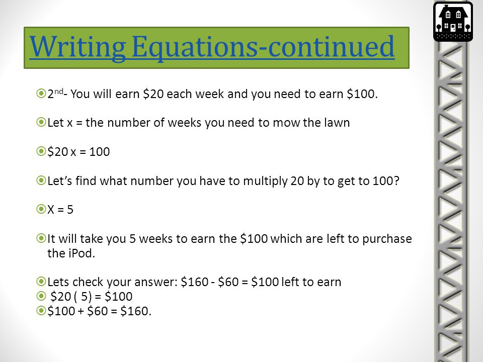 Elimination Method: system with 3 variables Solving Systems of Linear Equations algebraically
