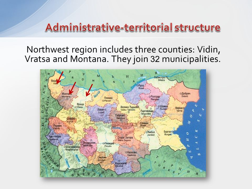 Northwest region includes three counties: Vidin, Vratsa and Montana. They join 32 municipalities.