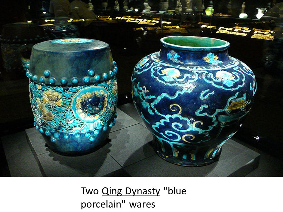 Two Qing Dynasty