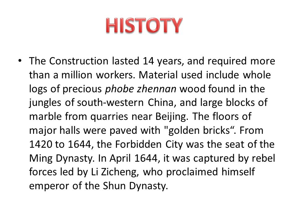 The Forbidden City is surrounded by a 7.9 metres high city wall and a 6 metres deep by 52 metres wide moat.