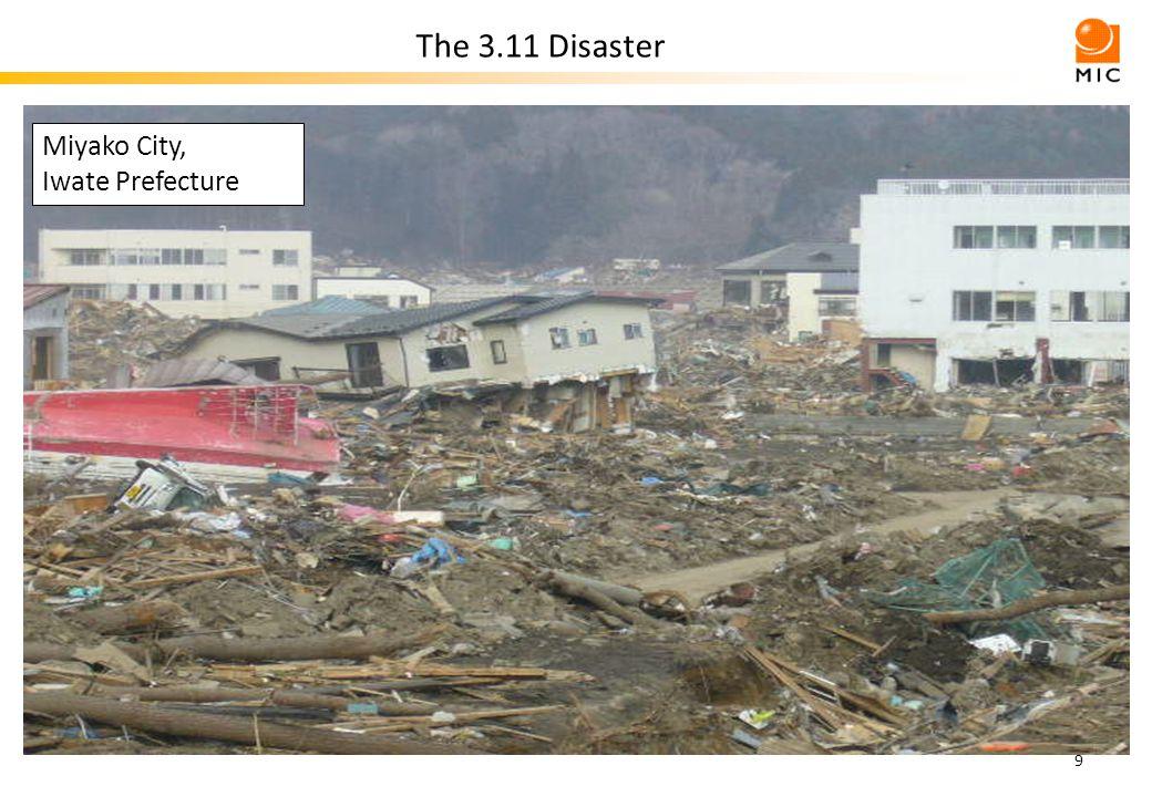 The 3.11 Disaster 9 Miyako City, Iwate Prefecture