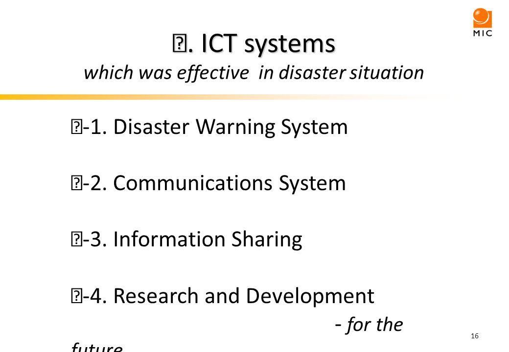 ICT systems.ICT systems which was effective in disaster situation 16 -1.