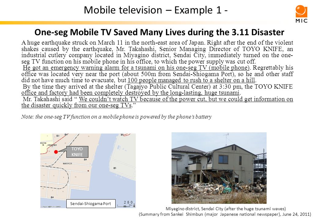 One-seg Mobile TV Saved Many Lives during the 3.11 Disaster A huge earthquake struck on March 11 in the north-east area of Japan.
