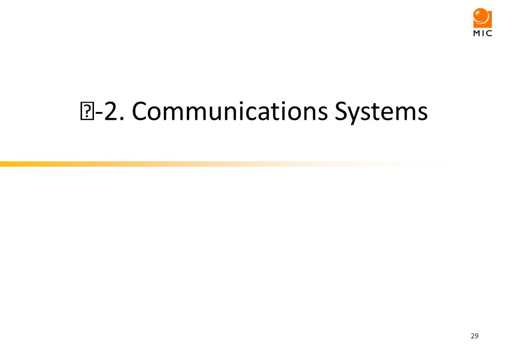 -2. Communications Systems 29