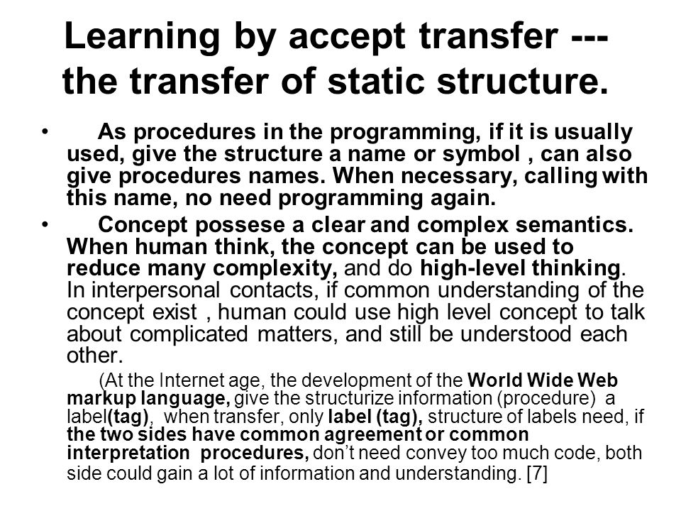 Learning by accept transfer --- the transfer of static structure.