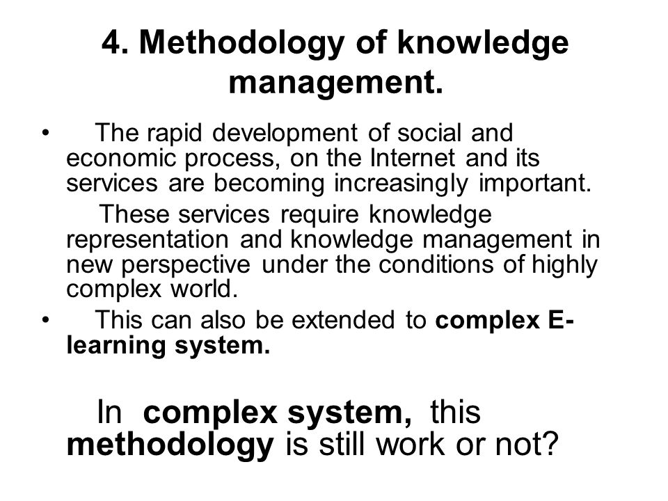 4. Methodology of knowledge management.