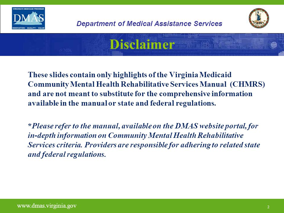 13 Required Activities The following services and activities must be provided: Coordinating services and treatment planning with other agencies and providers.