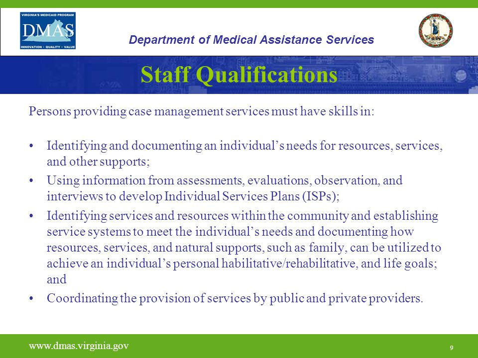 20 Eligibility 1) Serious Mental Illness Adults, 18 years of age or older, who have severe and persistent mental or emotional disorder that seriously impair their functioning in primary aspects of daily living as personal relations, self-care skills, living arrangements, or employment.