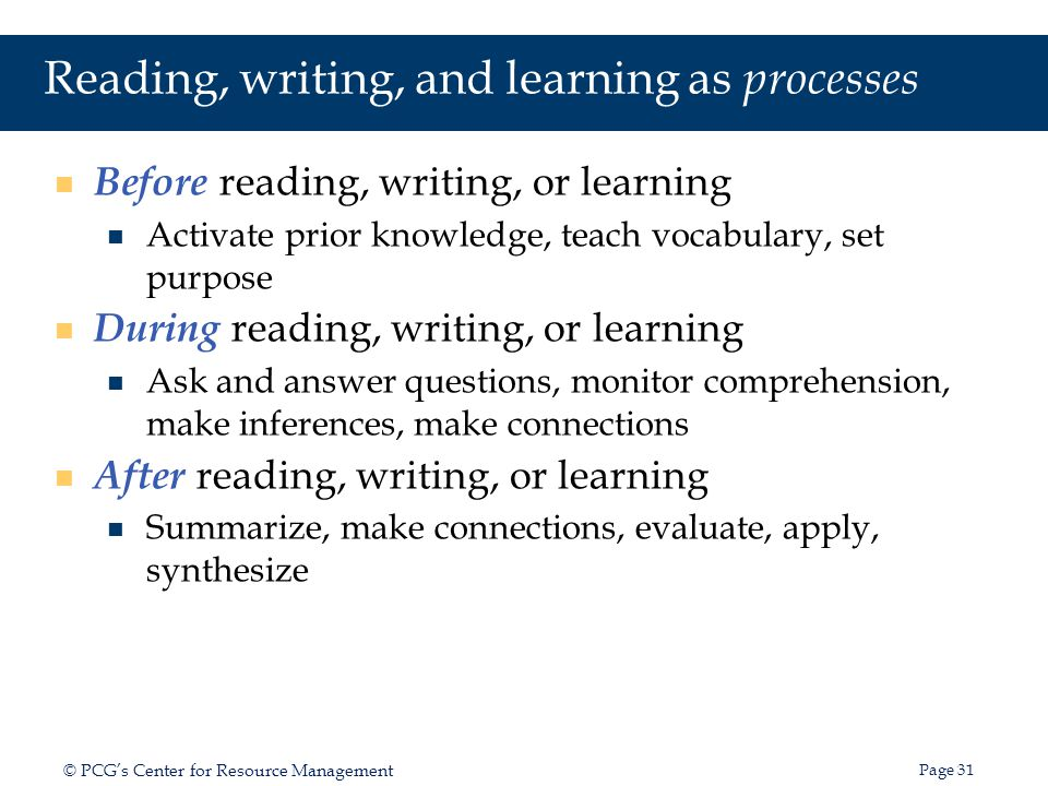 Page 32 © PCGs Center for Resource Management What are literacy support strategies.