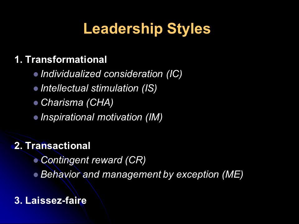 Differences in Leadership Style in AS and ME