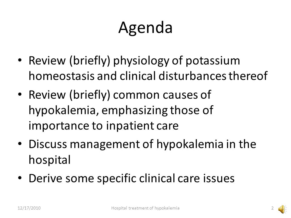 Management of Hypokalemia in the Hospital J Rush Pierce Jr, MD, MPH Section of Hospital Medicine, Univ of New Mexico Hospitalist Best Practices Decemb