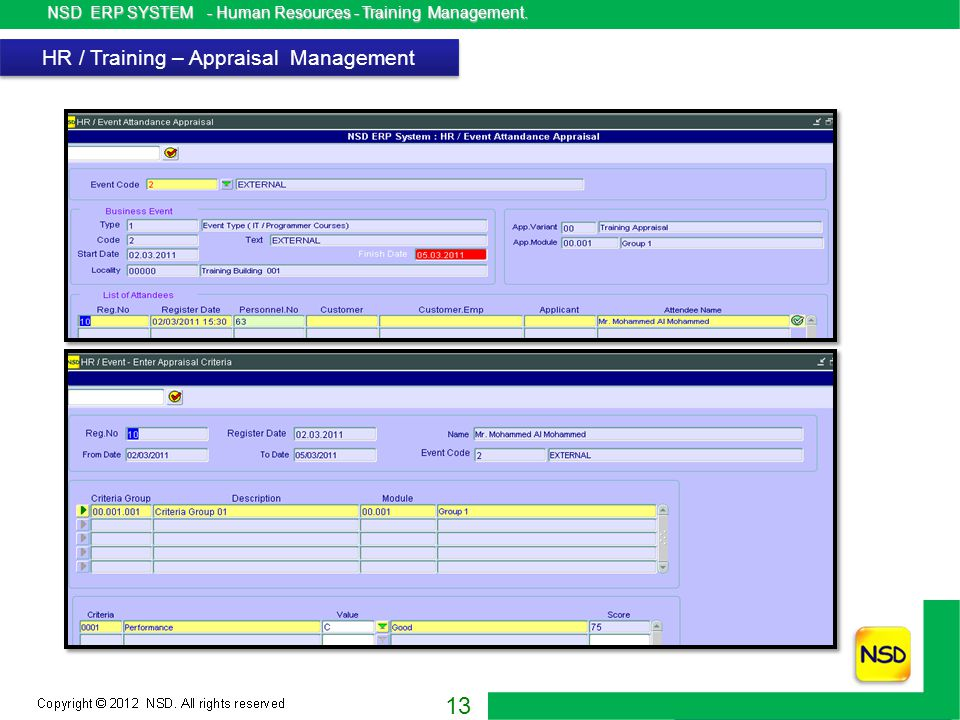 NSD ERP SYSTEM - Human Resources - Training Management.