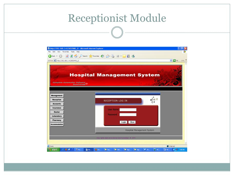 Receptionist Module