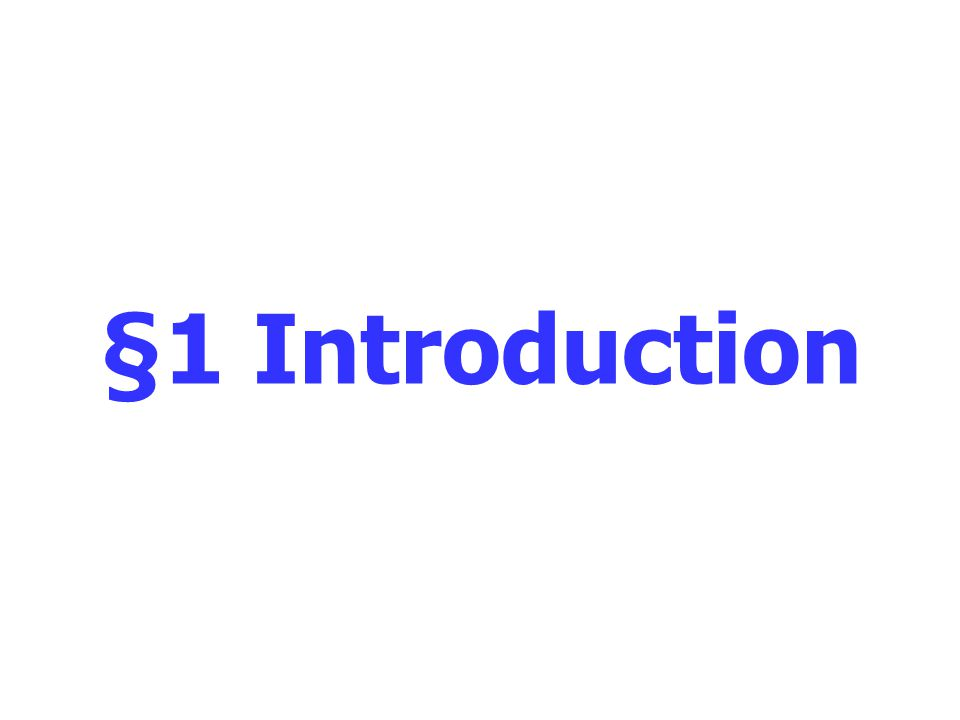 §1 Introduction