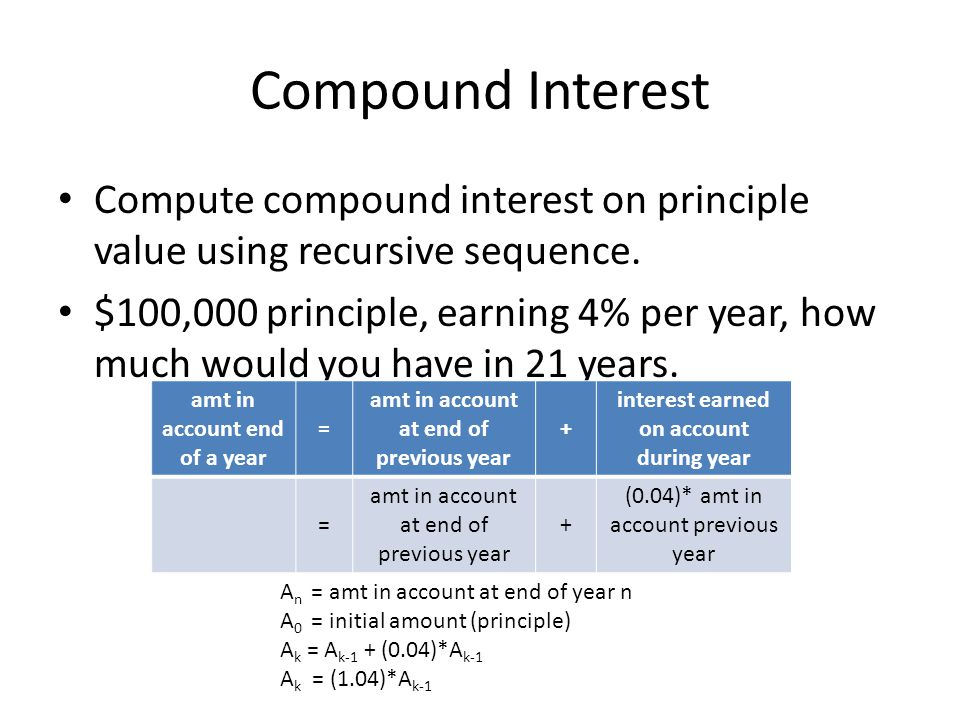 Compound Interest Compute compound interest on principle value using recursive sequence. $100,000 principle, earning 4% per year, how much would you h