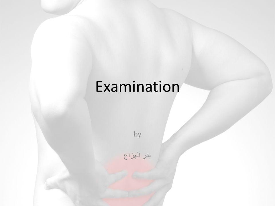 Examination by بدر الهزاع