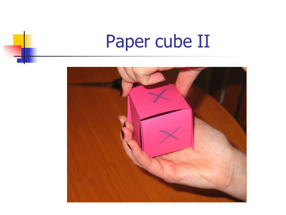 Paper cube II