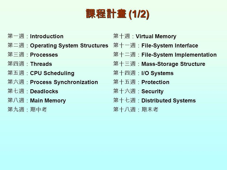1.4 Operating System Structure Multiprogramming needed for efficiency Single user cannot keep CPU and I/O devices busy at all times Multiprogramming organizes jobs (code and data) so CPU always has one to execute A subset of total jobs in system is kept in memory One job selected and run via job scheduling When it has to wait (for I/O for example), OS switches to another job Memory Layout for Multiprogrammed System