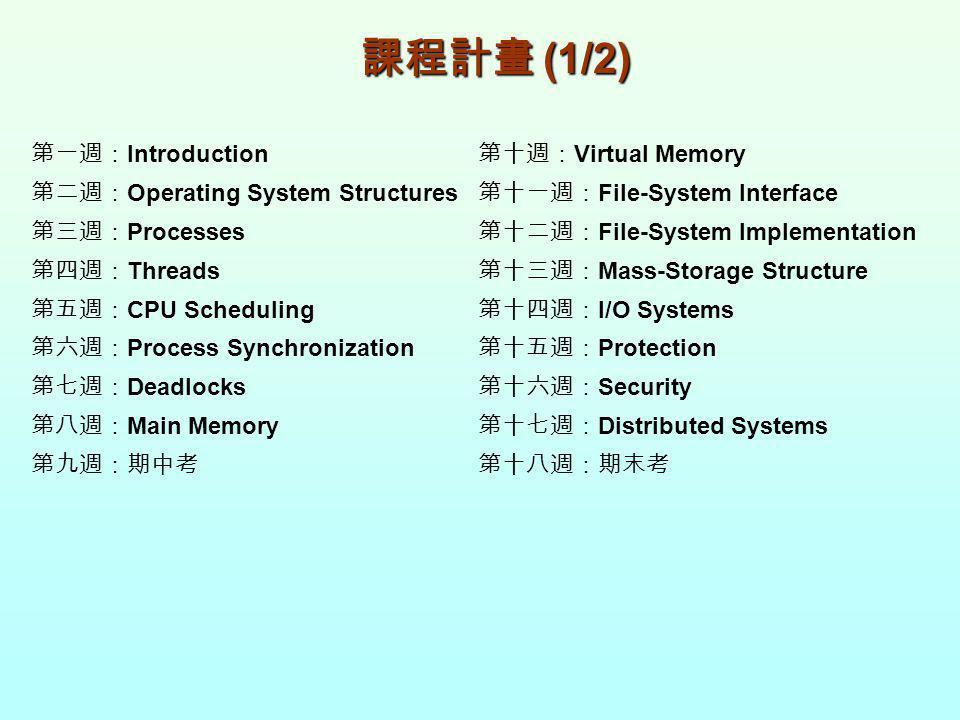 I/O Structure After I/O starts, control returns to user program only upon I/O completion.