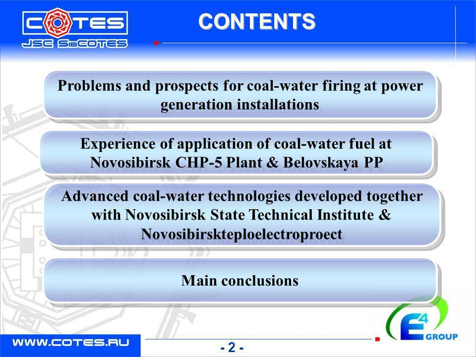 CONTENTS Problems and prospects for coal-water firing at power generation installations Experience of application of coal-water fuel at Novosibirsk CH