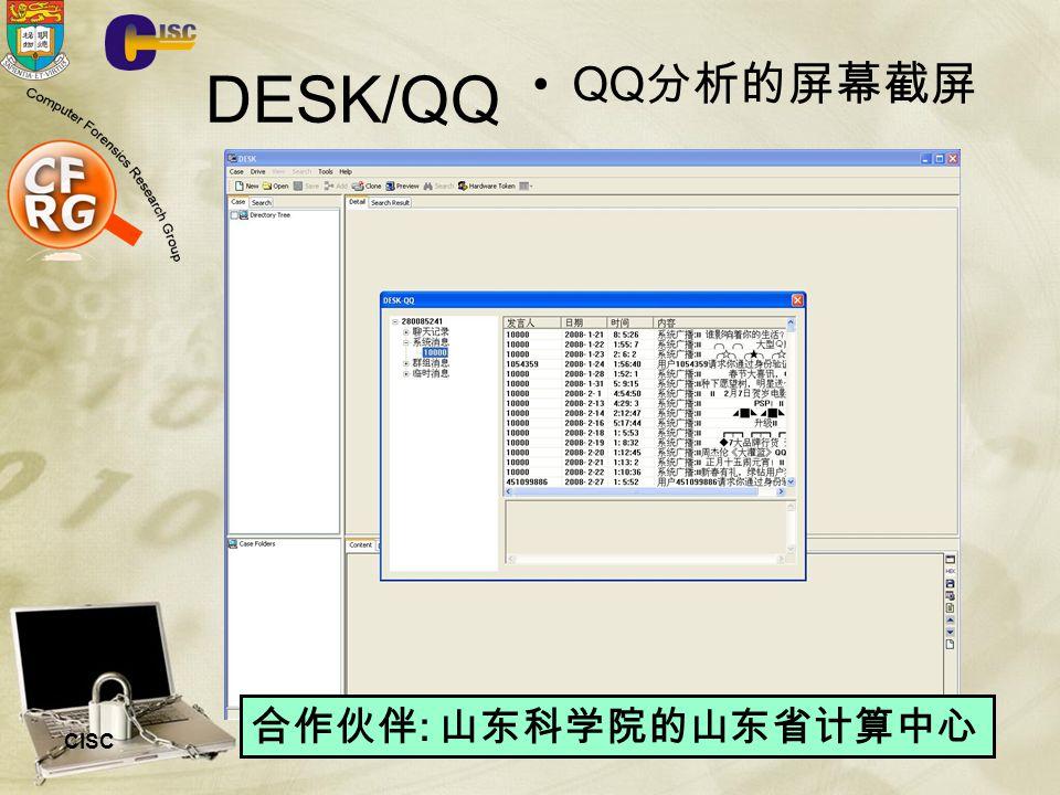 CISC79 DESK/QQ QQ :