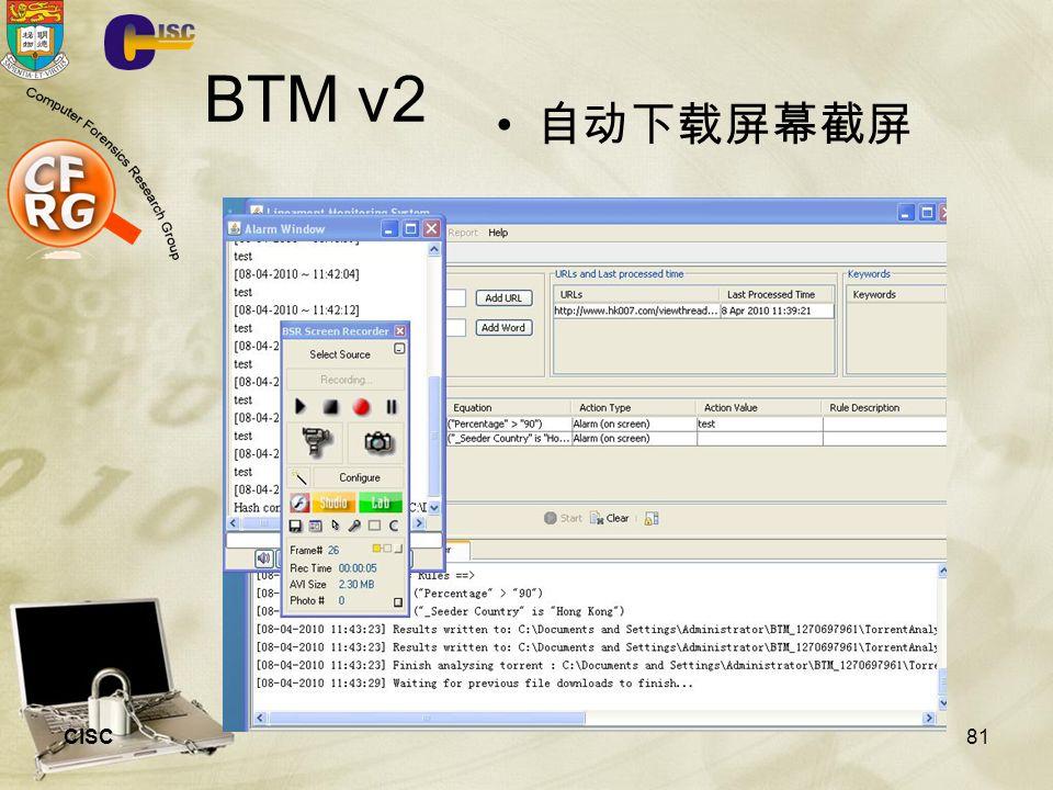 CISC81 BTM v2