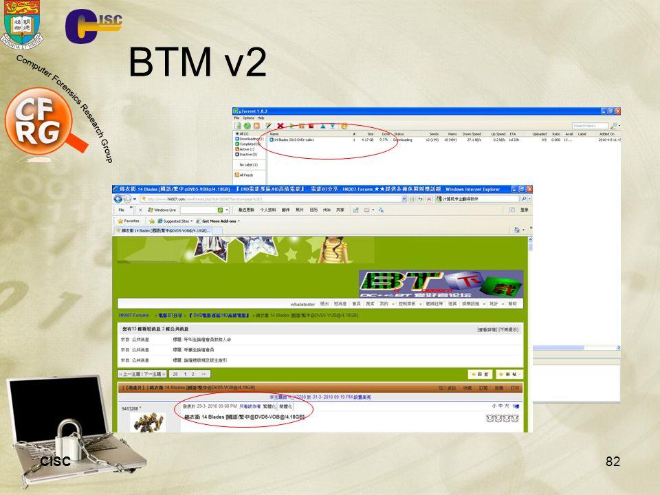 CISC82 BTM v2