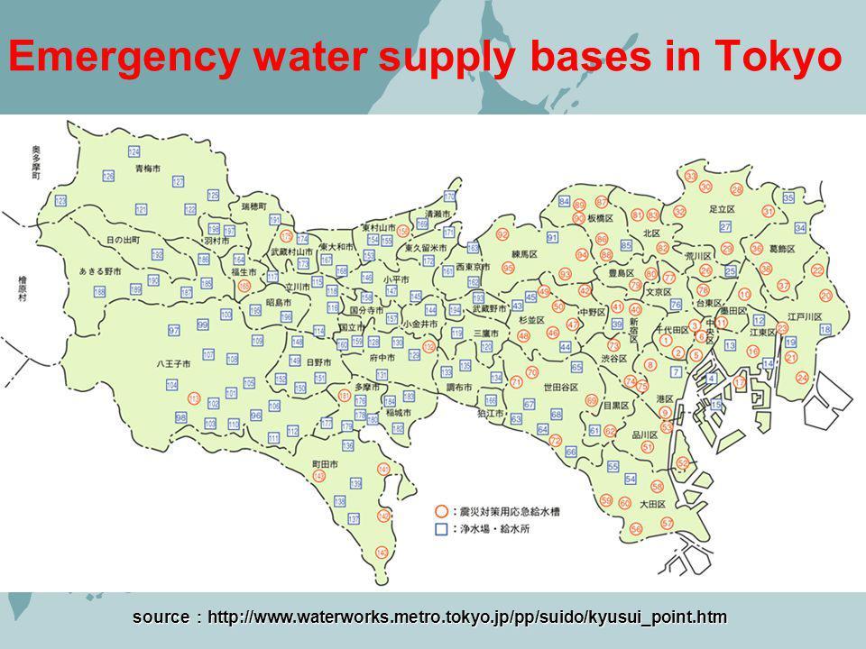 Emergency water supply bases in Tokyo source http://www.waterworks.metro.tokyo.jp/pp/suido/kyusui_point.htm