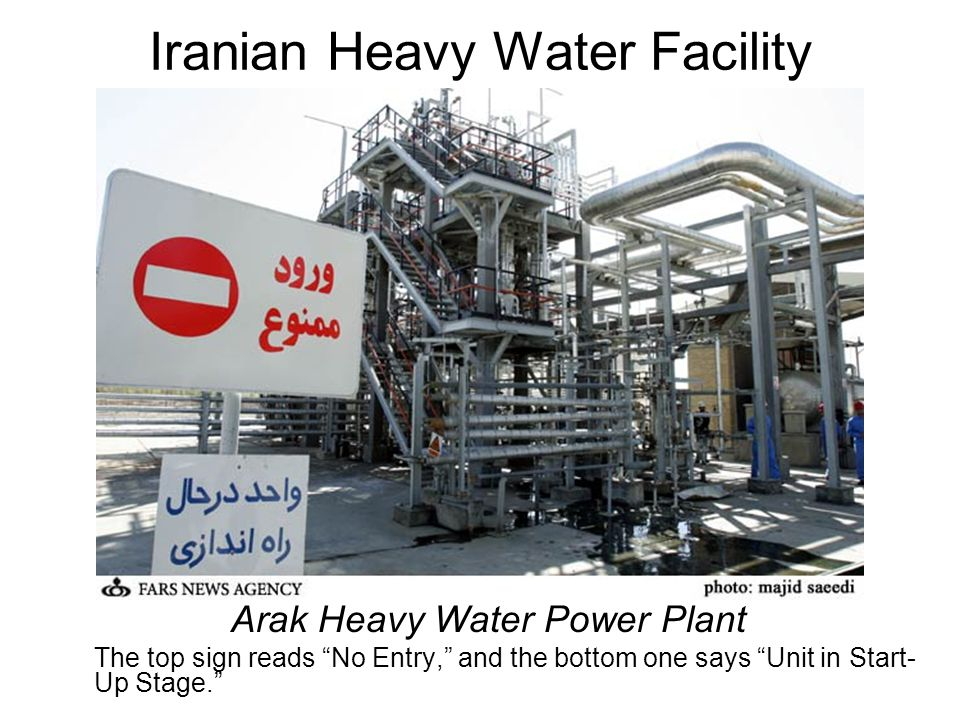 Iranian Heavy Water Facility Arak Heavy Water Power Plant The top sign reads No Entry, and the bottom one says Unit in Start- Up Stage.