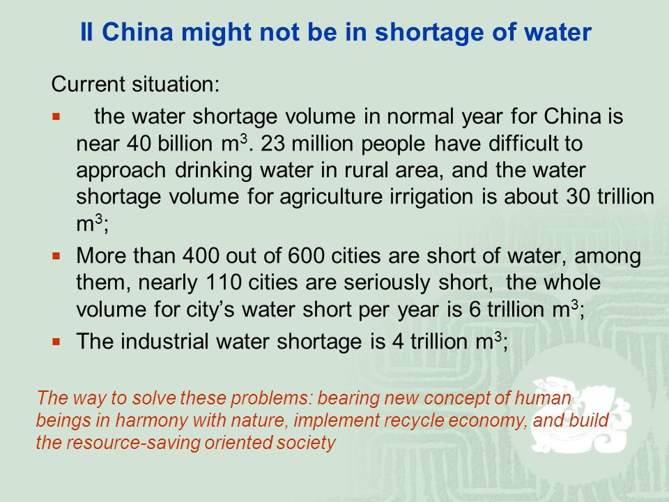 Current situation: the water shortage volume in normal year for China is near 40 billion m 3.