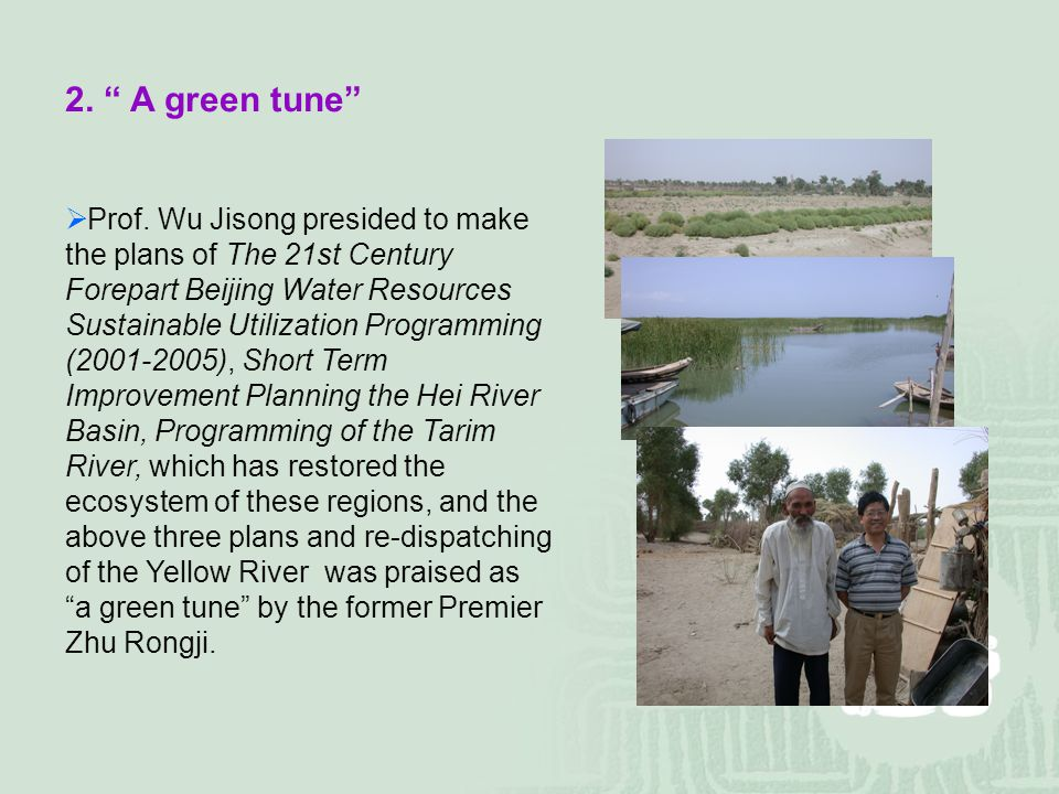 2. A green tune Prof.
