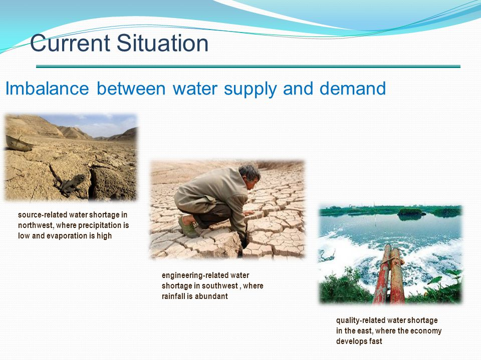 First Red Line – controls water resources utilisation Second Red Line - controls water-use efficiency Third Red Line - controls water quality parameters Linked to Water Functional Zones in rivers and lakes 2011 China No1 Document Implement a strict water resources management system - Three Red Lines