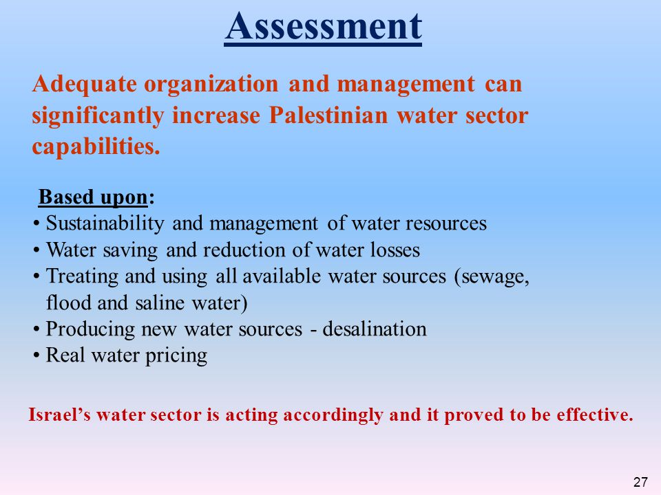 Adequate organization and management can significantly increase Palestinian water sector capabilities.