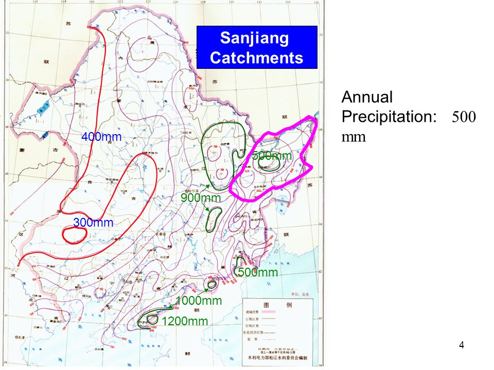 4 400mm 1000mm 900mm 500mm 1200mm Annual Precipitation: 500 mm 300mm Sanjiang Catchments