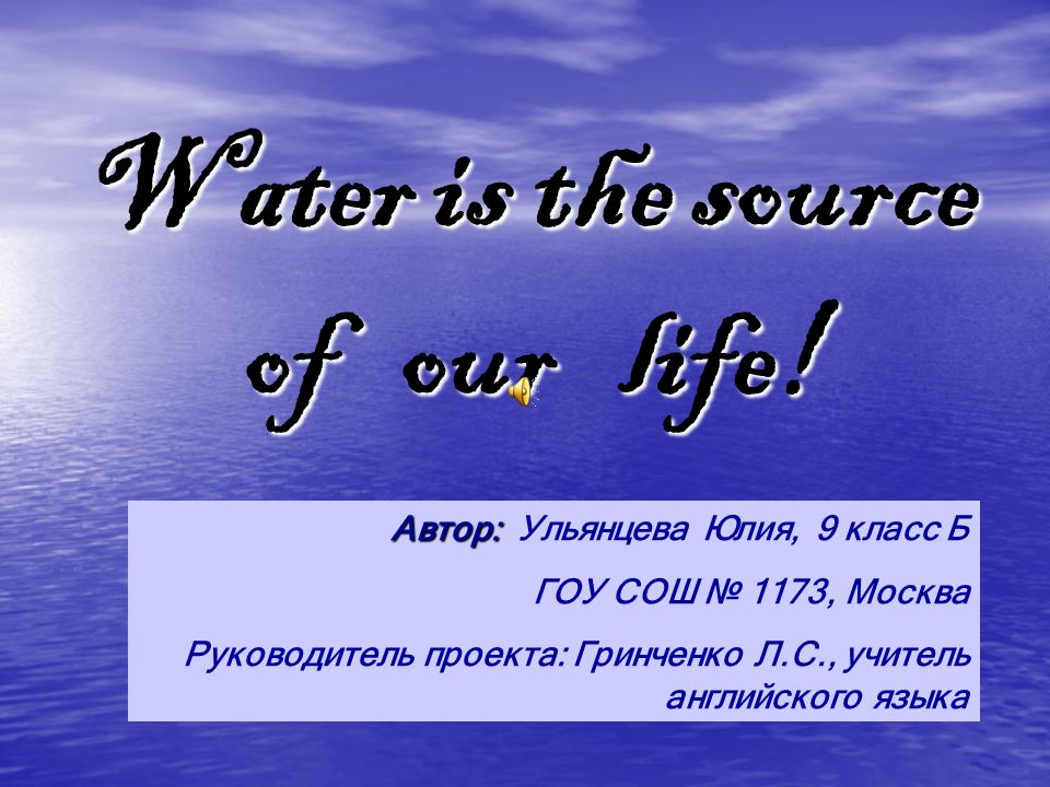 Water is the source of our life.