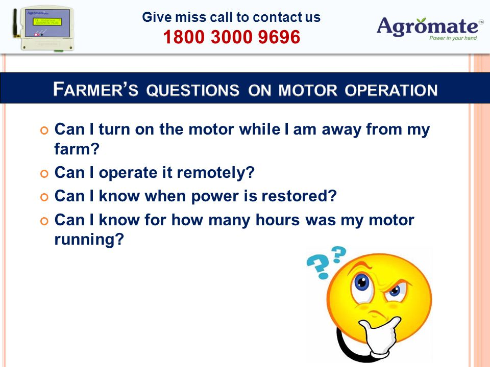 Can I turn on the motor while I am away from my farm.