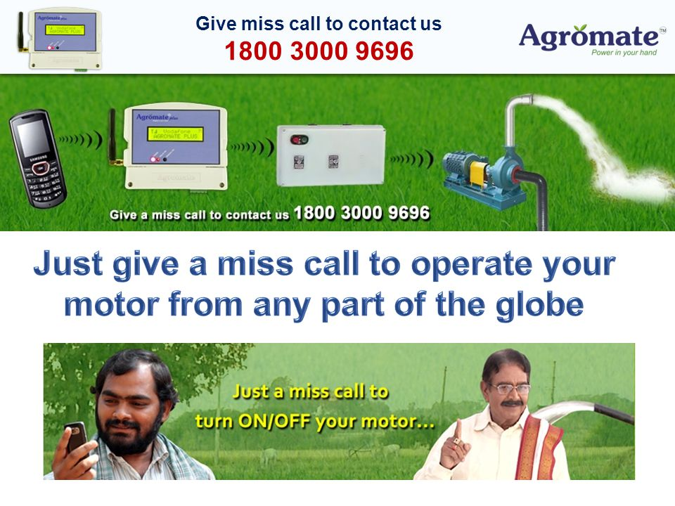 Give miss call to contact us 1800 3000 9696