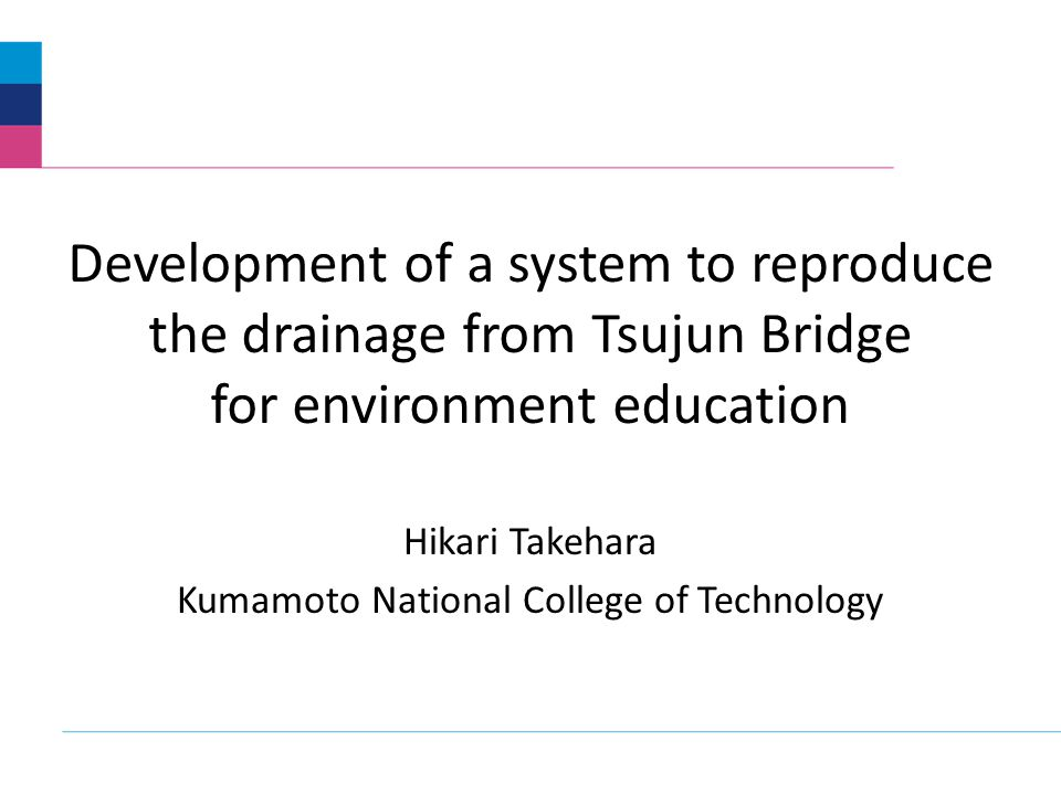 Conclusion In the future – The execution speed of this system will be improve using other method of obtaining corresponding feature points such as the optical flow – This system will be available even if the position of camera will be freely – This system will be operated in actual Tsujun Bridge, and will be utilized for learning water environment