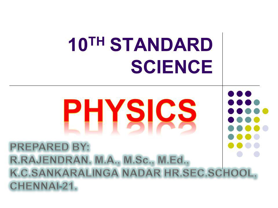 10 TH STANDARD SCIENCE