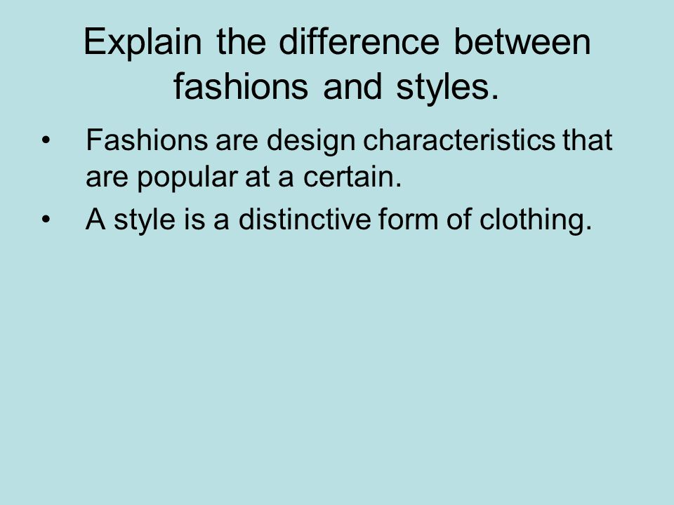 Identify the segments of the fashion industry and describe the functions of each.