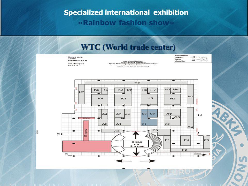 Specialized international exhibition «Rainbow fashion show» WTC (World trade center)