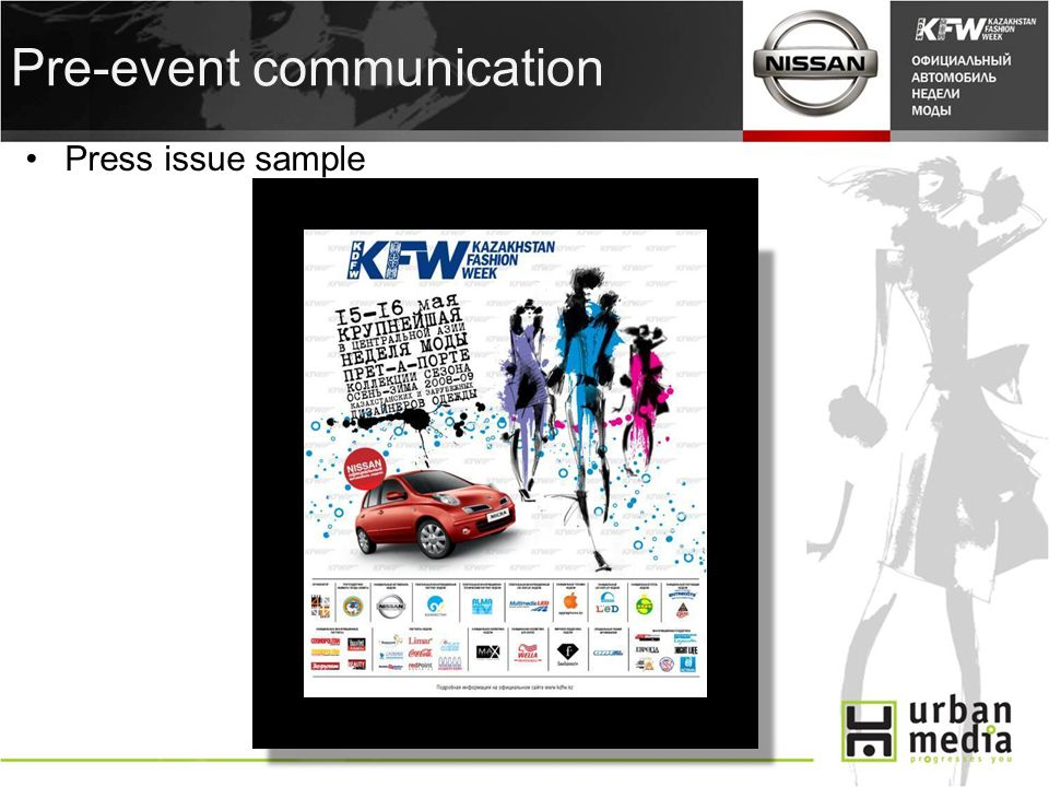 Pre-event communication Press issue sample